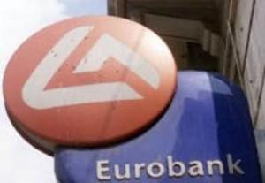 ΕΤΕ – Eurobank και η περίεργη εμπλοκή της Deutsche Bank…