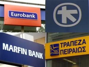 Οι ζημίες των τραπεζών
