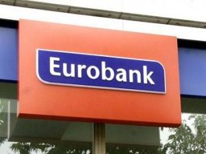 «Βατερλό» στις τράπεζες (-8,04%), κατέρρευσε η EFG Eurobank (17,50%)