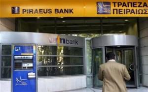 Επιβεβαιώνει η Πειραιώς προχωρημένες συζητήσεις για τη Geniki Bank