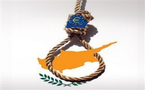 Και το 2014 η κυπριακή οικονομία θα είναι σε βαθιά ύφεση