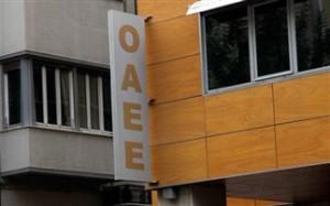 Πώς θα ρυθμίζονται οι ληξιπρόθεσμες οφειλές στον ΟΑΕΕ