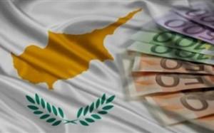 Η Κεντρική Τράπεζα της Κύπρου αναθεώρησε επί τα χείρω τις προβλέψεις της για την ύφεση