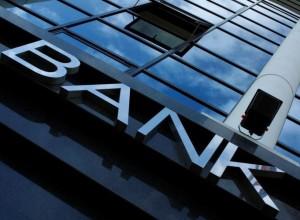 Ποια τράπεζα προσπαθεί να κρύψει από τον Κούπμαν ότι δεν επαναγόρασε όταν έπρεπε τα ομόλογά της;