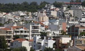 Αυξήθηκαν 684,4% οι φόροι στην ακίνητη περιουσία απ' το 2009 !