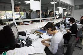 Μείωση δαπανών για μισθούς δημοσίων υπαλλήλων