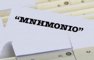 Reuters: Ρίσκο η πρόωρη έξοδος από το Μνημόνιο