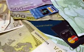 Έκρηξη των κόκκινων δανείων στο α΄τρίμηνο του 2015