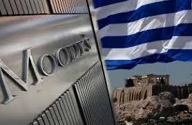 Τι σημαίνει η αναβάθμιση του country ceiling της Ελλάδος