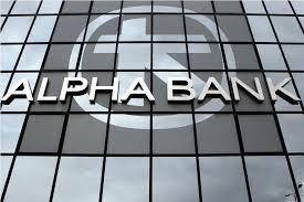 Alpha Bank: Στις 10 Δεκεμβρίου 2014 η τρίτη άσκηση των warrants