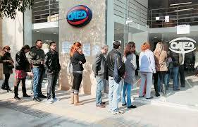 Eurostat: Στο 25,9% η ανεργία στην Ελλάδα