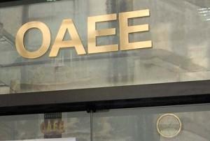 Εισφορές με το μήνα για τους ασφαλισμένους του ΟΑΕΕ