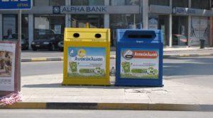 Αλλάζει ο νόμος για την ανακύκλωση, πρόστιμα έως και 500 ευρώ