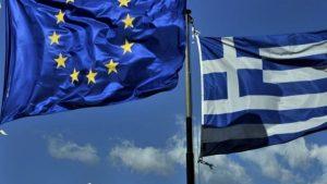 Eurobank: Ουραγός η Ελλάδα στην ανάπτυξη το 2017 στην ΕΕ