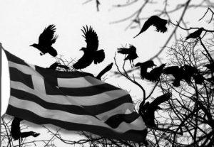 Σε ρόλο θεατή η κυβέρνηση,στα ξένα κοράκια τα νοικοκυριά!